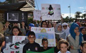 Manifestacion en Almeria sobre Quds 2017-10