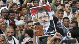 La Justicia egipcia